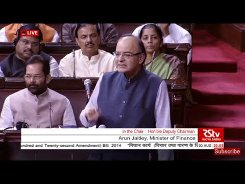 Sh. Arun Jaitley's reply to the discussion on The Constitution (122nd Amnd.) [GST] Bill, 2014