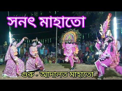 Sanat Mahato Chhou Nach || Mahisasur Bod...