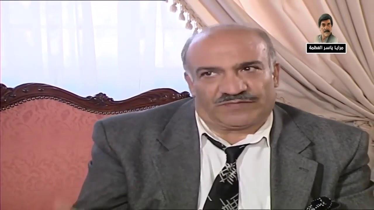 مرايا 2000 ـ معقول بالموت يكون فيه مقامات ؟! شوفوا هالقصة الغريبة !! ياسر العظمة ـ محمد قنوع