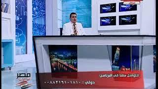 مصر ام الدنيا مع عطية ابو جازية| حول حول كلمة الرئيس السيسي بالمؤتمر الخامس للشباب16-5-2018
