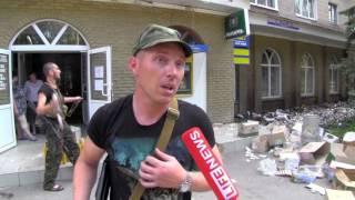 Шахтёрск после боя. Борьба с пьянством (05.08.14)
