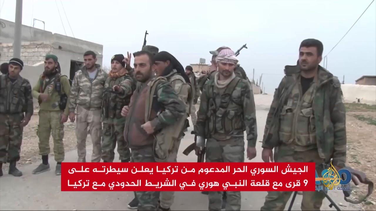 الجزيرة:الجيش الحر يسيطر على قرى ومرتفعات جبلية بمنطقة عفرين