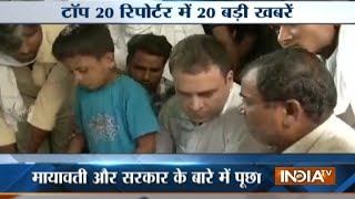 Top 20 Reporter | 27th May, 2017 ( Part 1 ) - India TV