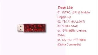 Full album KWON JI YONG - G-DRAGON