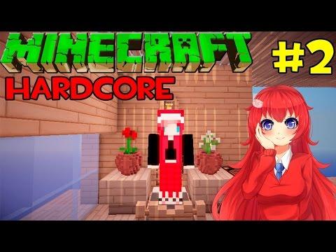 Minecraft Hardcore มุ้งมิ้ง # 2 สร้างบ้านแสนสวย