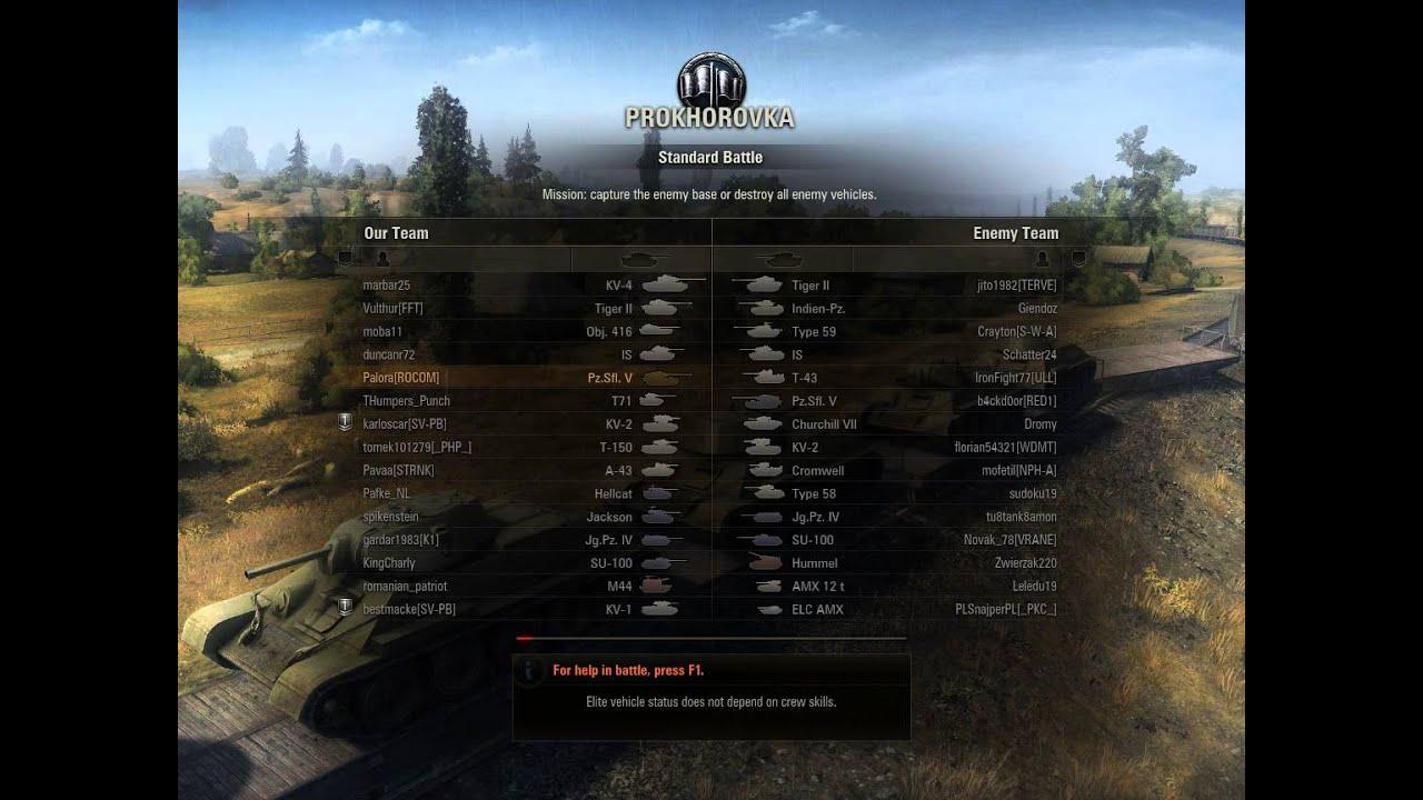 Type 59 matchmaking