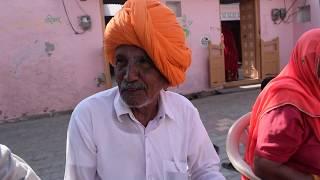 Salemabad, Kishangarh, Rajasthan | Bharat kee Parmanu Saheli