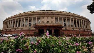 Parliament Session LIVE || No-Confidence motion against BJP || Lok Sabha || Rajya Sabha