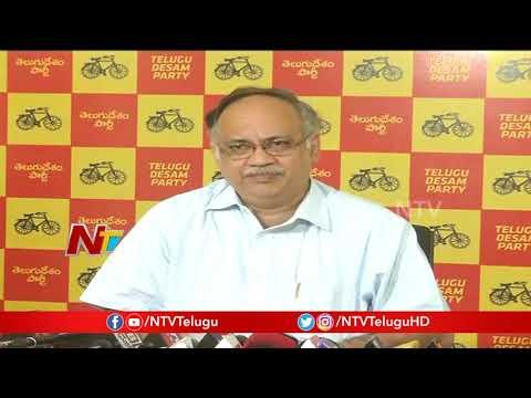TDP Leader Kutumba Rao Press Meet over High Court Verdict on Agrigold Haailand Auction | NTV
