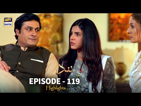 Nand Episode 119 - Highlights - ARY Digital Drama