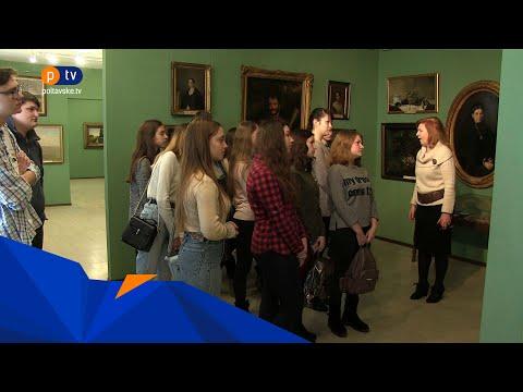 Полтавське ТБ: 21 лютого туристичні міста та регіони відзначають день екскурсовода