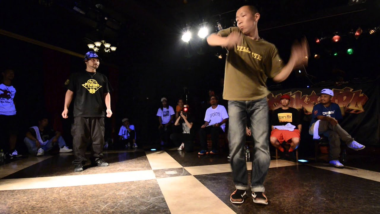 hip hop hook upcollegare e-mail a iPhone