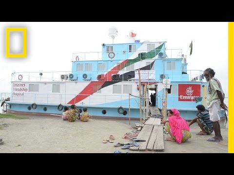 Inside the Floating Hospital Helping Flood Victims in Bangladesh | National Geographic