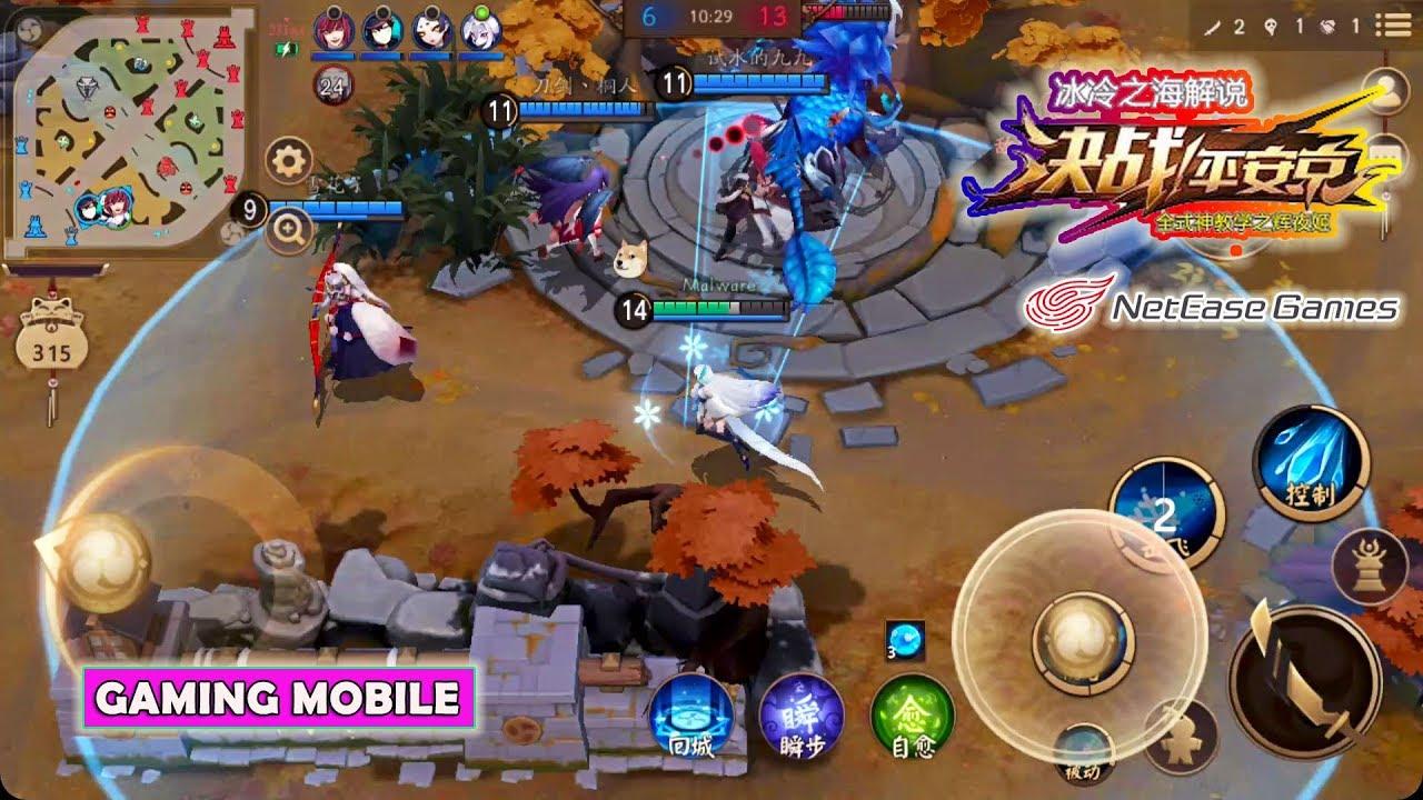 Android Ios Onmyoji Arena 决战 平安京 Moba Gameplay Youtube