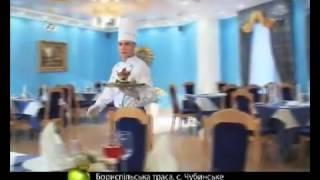видео комплексы отдыха под Киевом