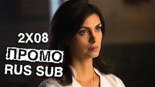 Готэм 2 сезон 8 серия Промо (Rus Sub)