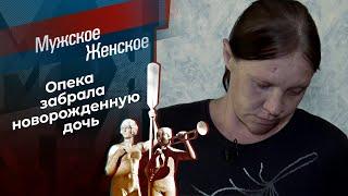 Похищение Ангелины. Мужское / Женское. Выпуск от 22.06.2021