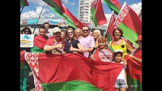 Уручье. Спектр. Патриоты с государственными флагами Беларуси -в поддержку силовиков!Police is power!