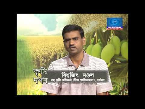DD Santiniketan_16.10.15, 19.10.15, 21.10.15 & 28.10.15_Krishi Darshan