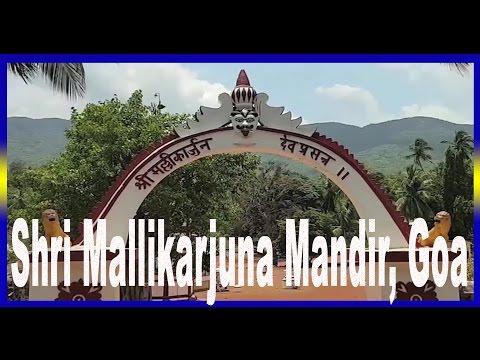 Temples of India || Shri Mallikarjuna Temple, South Goa