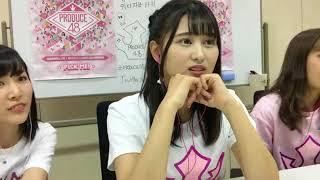 프로듀스48 10화를 중계한 노자와 레나(野澤 玲奈)의 2018년 8월 17일자...
