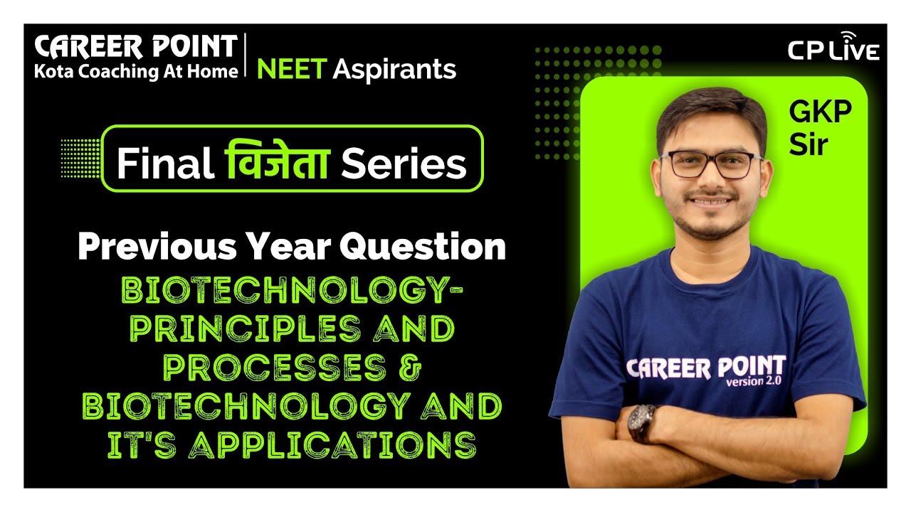 Biotechnology Principles & Processes | Final Vijeta Series | NEET | GKP Sir | Career Point