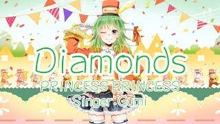 PRINCESS PRINCESSさんのDiamondsを Gumiさんが歌ってくれました\(^o^)...