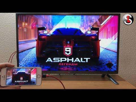 Вывод изображения со смартфона по кабелю на Smart TV или монитор