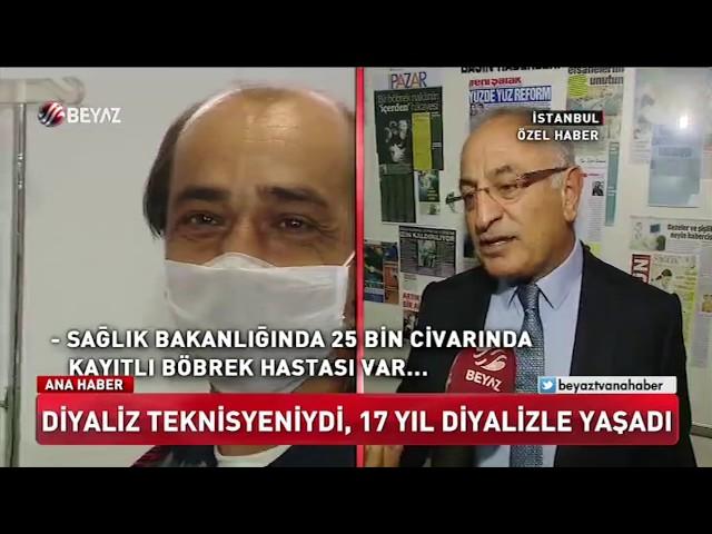 Prof. Dr. Hasan Taşçı - Organ Bağışı - Beyaz TV