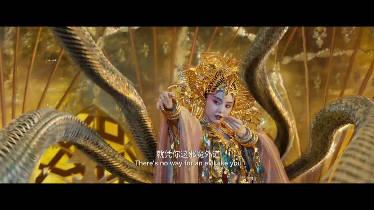 Download League Of Gods (Trailer), Dated July 29