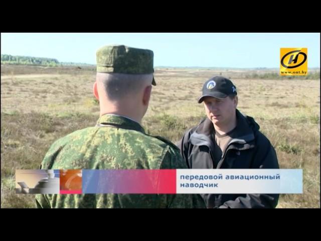 Ружанский полигон, учения, работа военной авиации, Беларусь