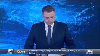 выпуск новостей 16:00 от 27.03.2020
