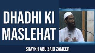Dadhi Ki Maslehat | ڈاڑھی کی مصلحت | Abu Zaid Zameer