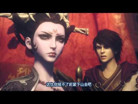 中国アニメ 血の匂いとエロ