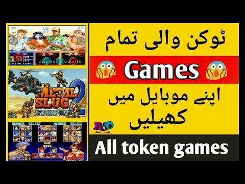 How To Download Token Games In Mobile Urdu & Hindi