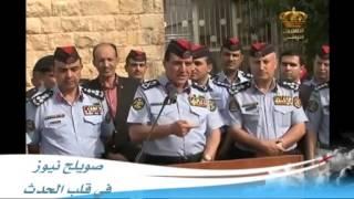 عطوفة مدير الأمن العام عاطف باشا السعودي يلتقي اعضاء مجلس محلي صويلح