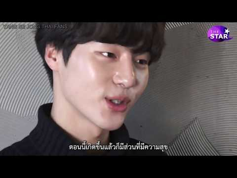 """[THSUB] Yang Se Jong """"Love Style? Will say it if they love each other"""""""