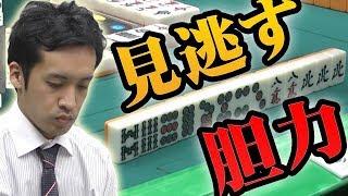 チャンネル登録お願いします!☆ http://ur0.biz/HurR 「第13期飯田正人杯...