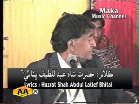 WAI HAZRAT SHAH ABDUL LATIF BHITTAI SINDH DHURTI JA BALOOR RAAGI USTAD MUHAMMAD YOUSUF & HANIF LASHARI