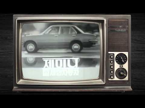 Saehan (Daewoo) Gemini commercial