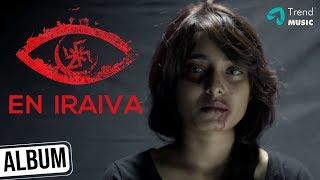 En Iraiva Tamil Album Song | Karthik Ram | Advaitha Rajagopalan | Trend Music