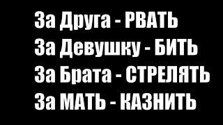 Коллекторы обосрались после этого звонка / Коллекторы в УЖАСЕ/ Коллекторы в ШОКЕ / Должники в Тренде