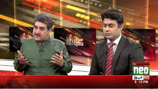 Sawal To Hoga   Full Program - 15 June 2018   Neo News HD