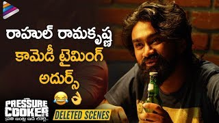 Rahul Ramakrishna SUPERB COMEDY In Bar | Pressure Cooker Movie Deleted Scenes | 2020 Telugu Movies