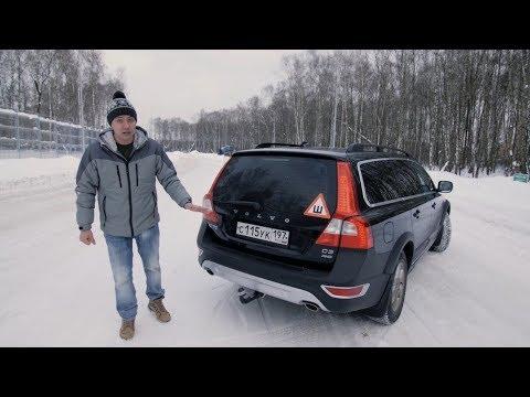 Лучший универсал - VOLVO XC70 (перезалив)