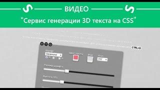 видео Генератор текста (SEO Anchor Generator) — создание уникальных анонсов статей и анкоров