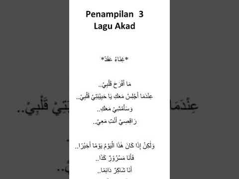 Lagu Akad (Payung Teduh) versi Arab