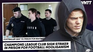JAILED FOOTBALLER SIGNS FOR CHAMPIONS LEAGUE CLUB! (WORST TRANSFER EVER) | #WNTT