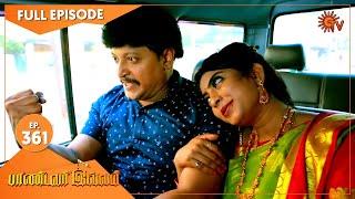 Pandavar Illam - Ep 361 | 03 Feb 2021 | Sun TV Serial | Tamil Serial