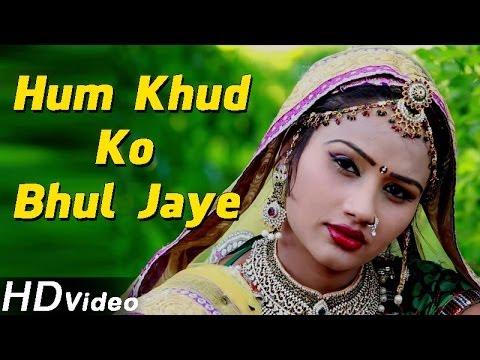 Latest Hindi Shayari |